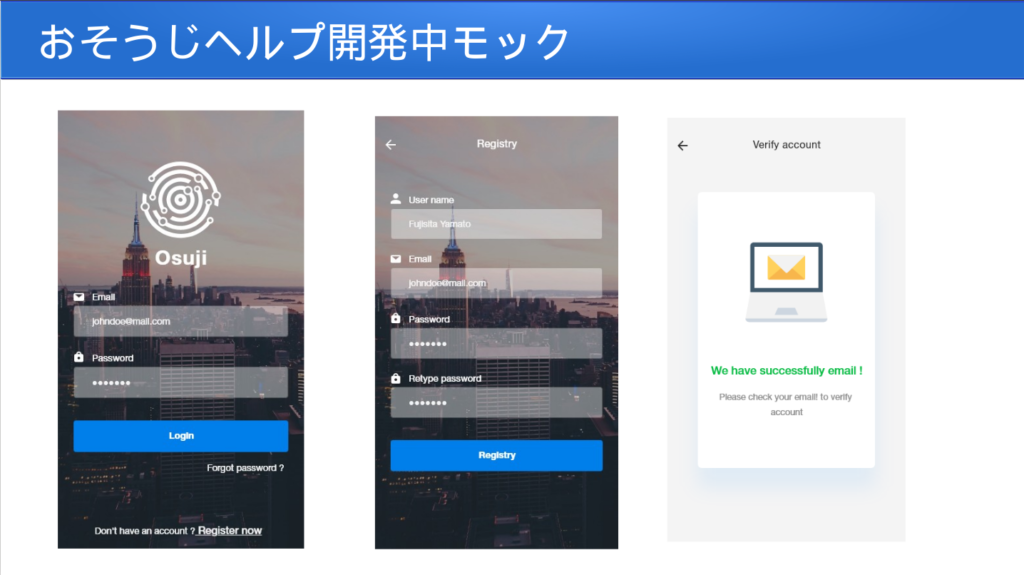 osouji-help-view-03-mobile